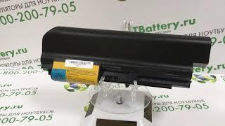 Аккумуляторная батарея для ноутбука IBM IB T61 7800 mah