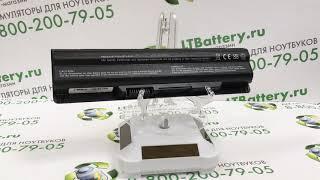 Аккумуляторная батарея для ноутбука MSI BTY S-14 5200 mah