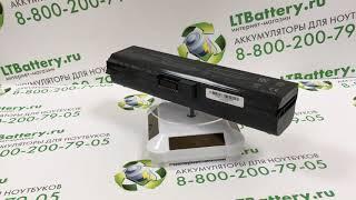Аккумуляторная батарея для ноутбука Toshiba PA3817 10400 mah