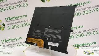 Аккумуляторная батарея для ноутбука Dell 0NTG4J 2800 mah