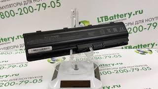 Аккумуляторная батарея для ноутбука HP CQ42 5200 mah