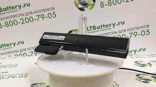 Аккумуляторная батарея для ноутбука HP MINI210-2000 5200 mah