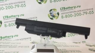 Аккумуляторная батарея для ноутбука Asus A32-K55 5200mah