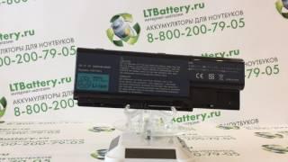 Аккумуляторная батарея для ноутбука Acer AS07B 5200mah