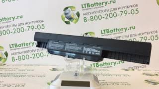 Аккумуляторная батарея для ноутбука Asus A32-K53 5200mah