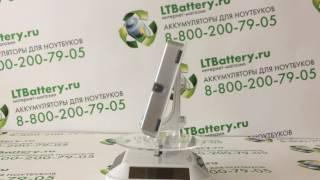 Аккумуляторная батарея для ноутбука Apple A1185 55Wh