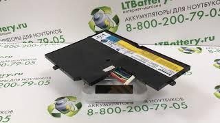 Аккумуляторная батарея для ноутбука Lenovo L09M4P16 2600 mah