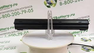 Аккумуляторная батарея для ноутбука HP DV7 7800 mah