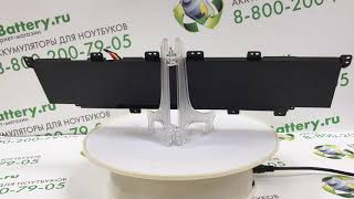 Аккумуляторная батарея для ноутбука Asus C21-X402 5200 mah