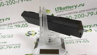 Аккумуляторная батарея для ноутбука Lenovo G410 5200 mah