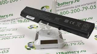 Аккумуляторная батарея для ноутбука HP 8530 5200 mah