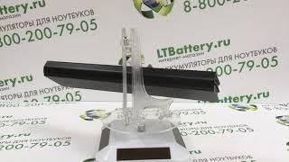 Аккумуляторная батарея для ноутбука DELL V3300 2600mah