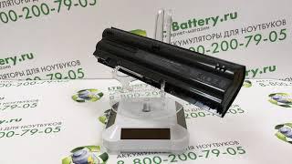 Аккумуляторная батарея для ноутбука HP mini210-3000 5200 mah