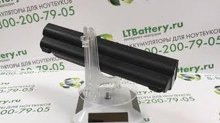 Аккумуляторная батарея для ноутбука Lenovo G460 7800 mah