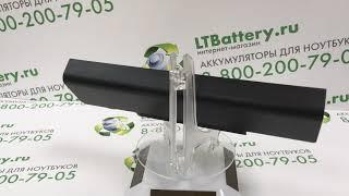 Аккумуляторная батарея для ноутбука Lenovo Y450 5200 mah