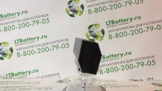 Аккумуляторная батарея для ноутбука Asus A42-G73 5200mah