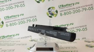 Аккумуляторная батарея для ноутбука Asus A41-X550 2600mah