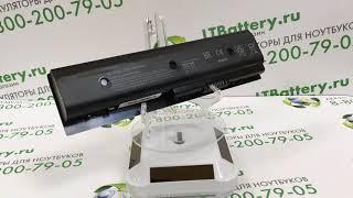 Аккумуляторная батарея для ноутбука HP MO06 5200 mah